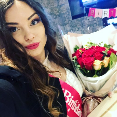 Мила Ибрагимова