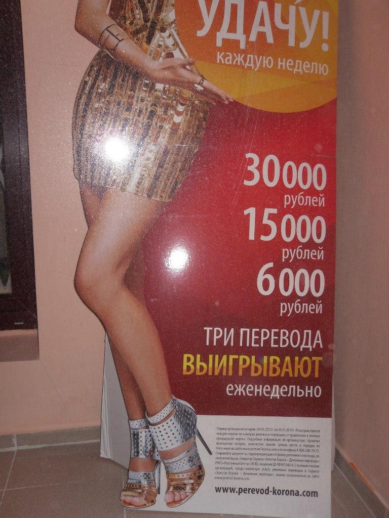 dlya-lyubiteley-fut-fetisha-russkimi