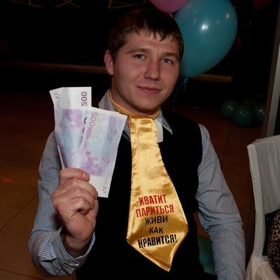 Иван Александров, 24 февраля , Омск, id88170016