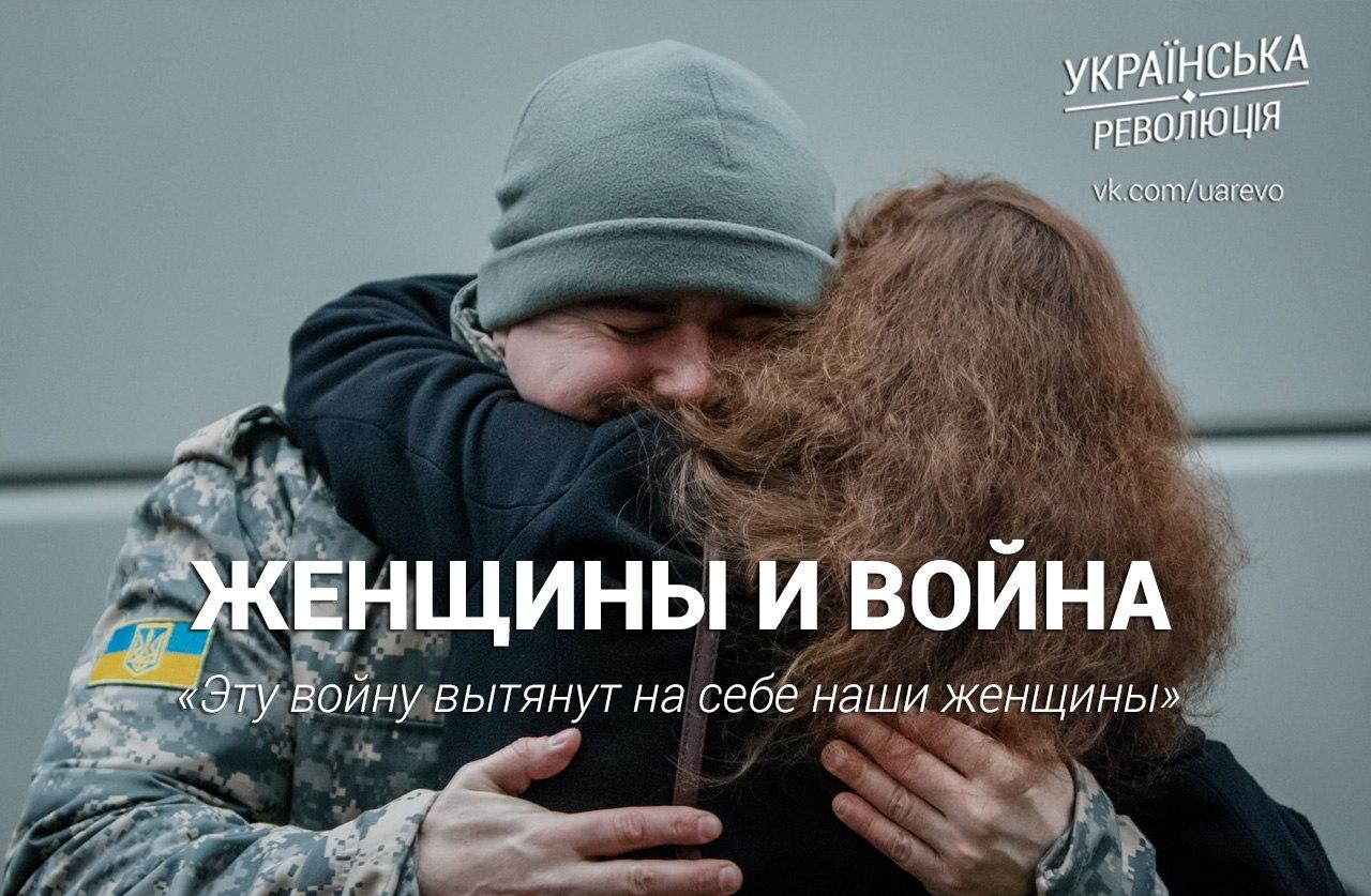 Порошенко провел встречу с заместителем Госдепа США Блинкеном - Цензор.НЕТ 3906