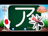 LetterSchool Japanese Katakana handwriting practice Orange Style Part 1 &amp