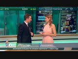 «Деловое утро НТВ»: корреспондент Владимир Архирейский