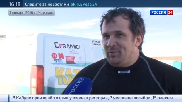 Новости на Россия 24 • Африка эко рейс: коррективы в планы гонщиков вносят острые камни