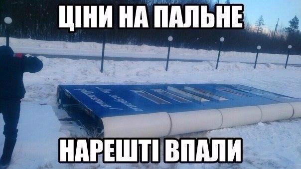 Порошенко обратился к Совету Европы с просьбой направить в РФ миссию для мониторинга ситуации с украинскими заключенными - Цензор.НЕТ 5744