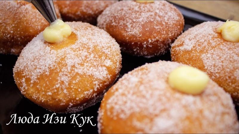 БОМБОЛОНИ РАВНОДУШНЫХ не ОСТАНЕТСЯ Итальянские Пончики с Заварным Кремом Домашние ПОНЧИКИ Вкусные