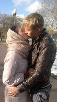 Екатерина Красикова, 29 октября 1995, Амурск, id141529421