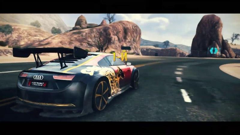 Asphalt 8.Epic Tournament Battle : REV_ARZ JCBLTZ / Audi R8 e-tron SE / Nevada (59.499)Rip top 100