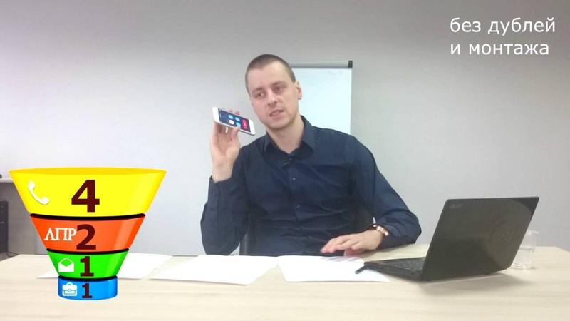 SalesChallenge Реальные звонки Вызов Колотилов Азимов Котов Рысев Асланов Норка и др