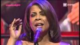 Miss Otis Regrets - Patti Austin (Live in HD)