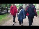 Прогулка с родителями