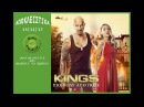 Kings – Πιο πολύ από ποτέ   Αποκλειστικά στο Ράδιο Μαστίχα 107.7 (Teaser)