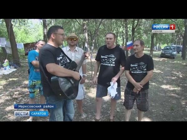 Фестиваль бардовской песни и шансона стартовал в Марксовском районе