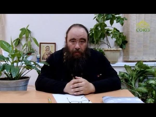 Благовест Улан Удэ От 8 октября Первая исповедь