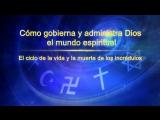 Dios te habla Dios mismo, el