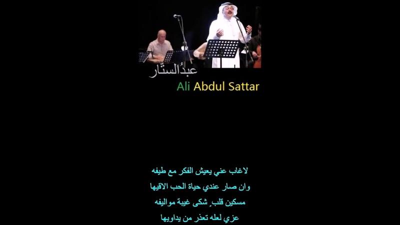 QATAR Top Singer-يا ناس احبه - علي عبد الستار - عربي غربي - Arabi Gharbi [Ali A