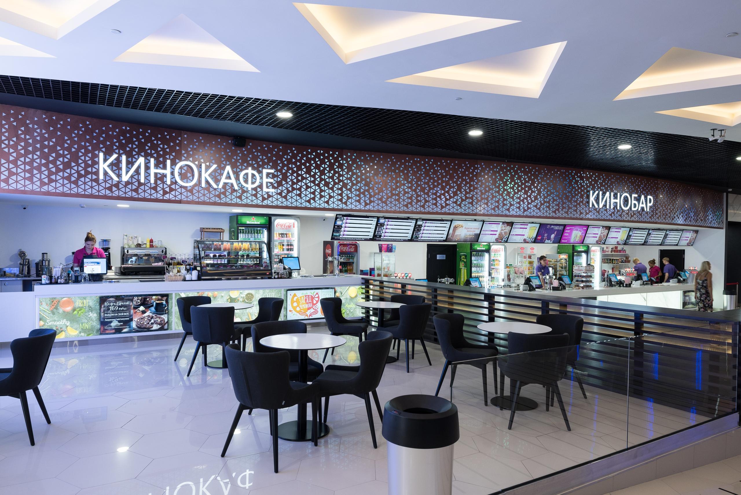 Кинокафе и кинобар кинотеатра Титан, аренда помещений и торговых площадок в Киномакс