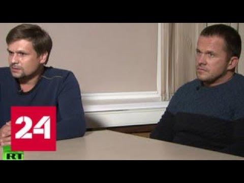 Daily Mail рассказала об отрыве Боширова и Петрова с проституткой и травкой - Россия 24