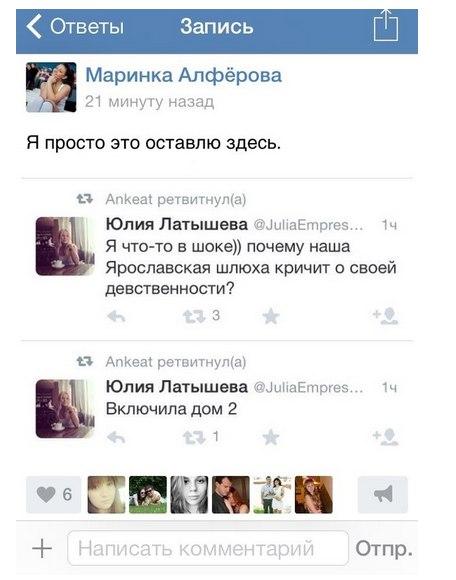 Анна Кудимова 5IWauaDXZfw