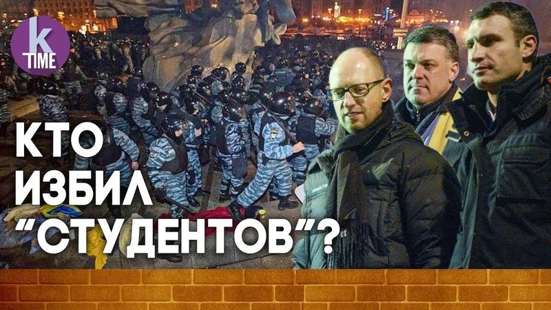Онижедети Тайны разгона Евромайдана 2 Спецпроект Майдан Вспомнить всё