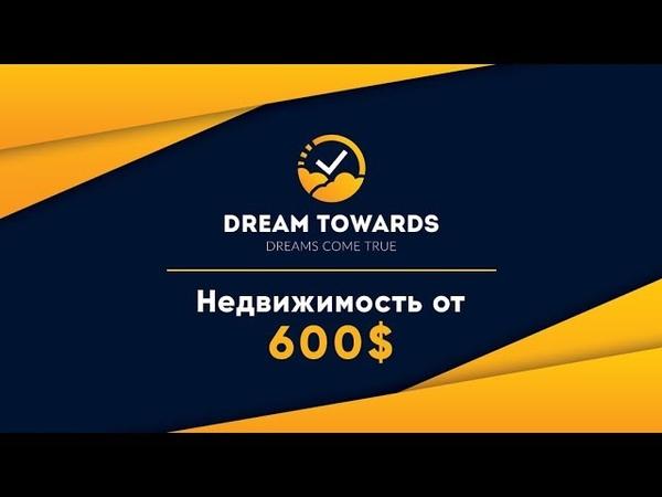 Евгений Жебанов DREAMTOWARDS Рекрутер БЕСПЛАТНО RECRUITER автоматизация без вложений