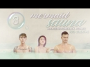 [FSG Libertas] [СПЕШЛ] Mermaid Sauna / Сауна Русал [рус.саб] Альтернативный конец