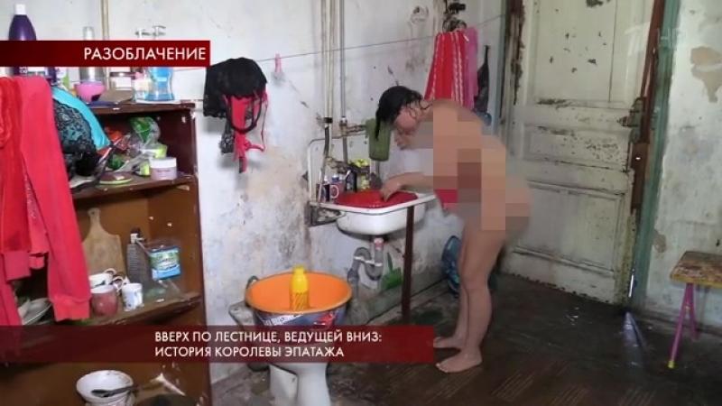Звезда эпатажа Элина Ромасенко голая купается в тазу и бреет ноги. угли на мою голову