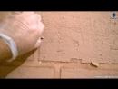 5 способов нанесения декора под кирпич Имитация кирпича