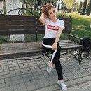 Анастасия Тарасова фото #10