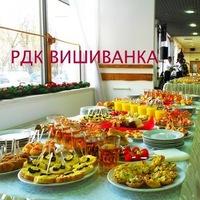 ВИШИВАНКА Ресторан домашньої кухні  675f236176117