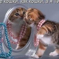 Ксения Егорова, 11 мая , Москва, id177541826