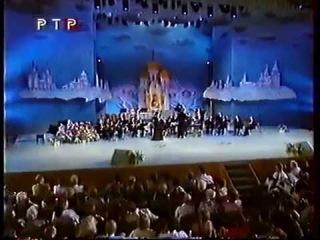 Л. Г. Зыкина - Течёт река Волга (70-летие в ГЦКЗ