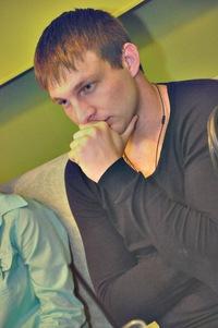 Степан Богнюков