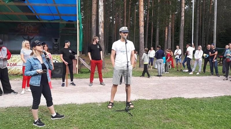 НевскиеМоржи анонс семинара на фестивале Без Границ