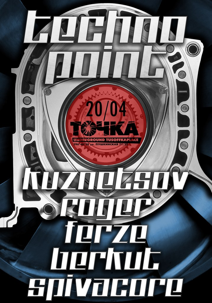 20.04 TECHNO POINT @ Tochka (Rostov-on-Don)