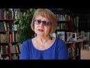 К Всемирному дню поэзии Сотрудники СОЮБ читают стихи Зоя Рамодина