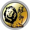 Пробудившийся Лев