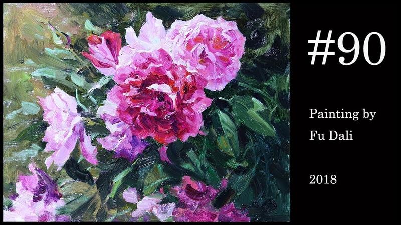 90 Purple flower Oil Painting by Fu Dali