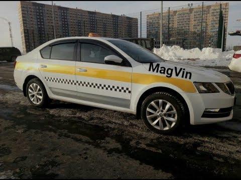 Слетит или нет? Атрибутика такси МО на магнитах. Лето сильный дождь.