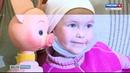 Хрюша, Степашка и Филя навестили пациентов детского онкоцентра в Перми