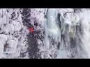 Замерзшие титаны Водопад Хелмекен