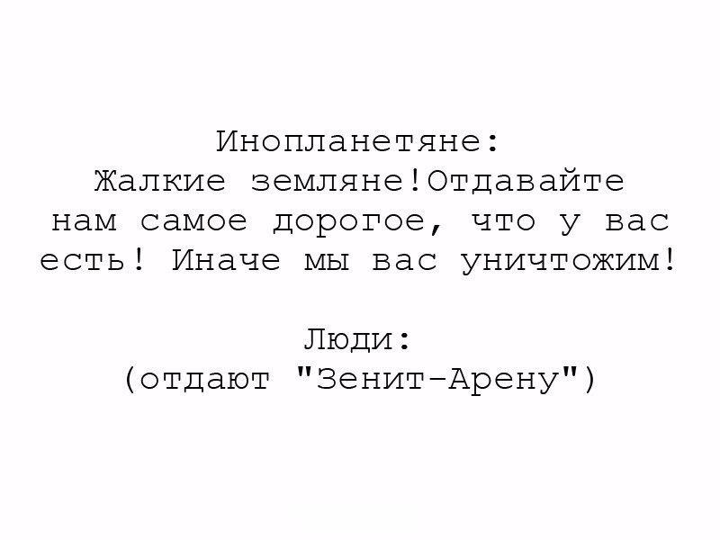 https://pp.vk.me/c635104/v635104569/8f1a/wZ__BfU-pRI.jpg