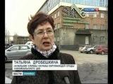 Соломбальский ЦБК готов продать городские водоочистные сооружения Архангельску