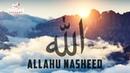 ALLAHU EXCLUSIVE NASHEED COVER BY AHMADULLAH AWAN
