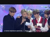 [RUS SUB][06.11.18] BTS receiving the award for Bang PD - Best Producer of the Year Award @ MBCPlus X genie music AWARDS