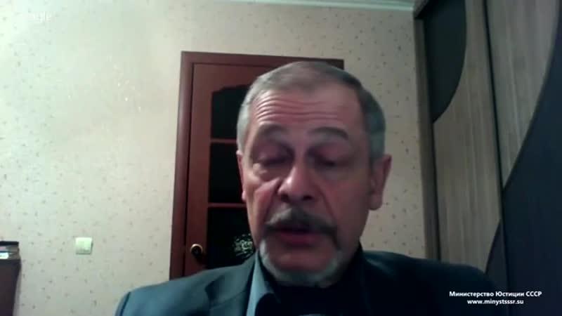 Возврат в правовое поле СССР Ответы на вопросы от МВД СССР 20 03 2018