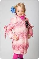 Born Детская Одежда Официальный Сайт