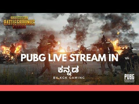 PUBG MOBILE Live | ಕನ್ನಡ | KGK Gaming