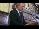Весьма насыщенным оказался визит Президента РФ в Вену - Первый канал