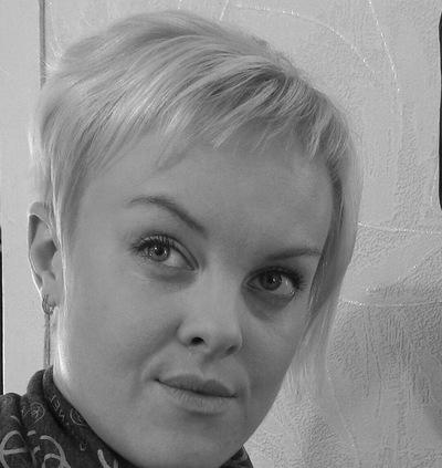 Вера Громова, 22 октября , Енакиево, id19155280