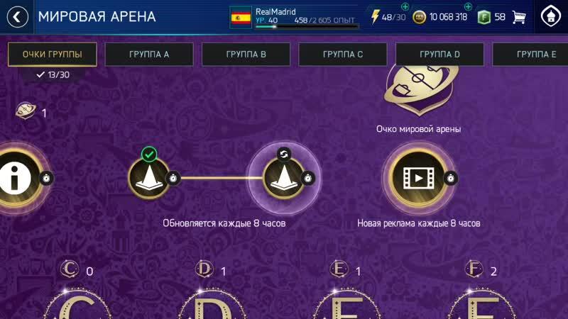 FIFA Mobile_2018-06-26-17-05-07.mp4